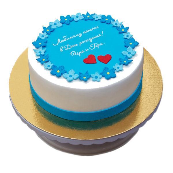 Торт любимым